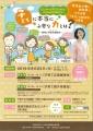 web01-mizu-jc2019.jpg