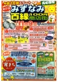 web01-mizu2019-EPSON171.jpg
