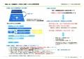 web01-mizu2020-EPSON307.jpg