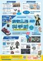web01-omoshiro2019.jpg