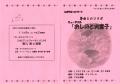 web01-oroshi-EPSON113.jpg