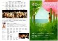 web01-sakurado-EPSON005.jpg