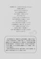 web01-toki-2019-EPSON207.jpg