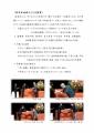 web01-toki2019-EPSON227.jpg