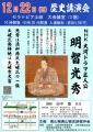 web01-toki2019-EPSON265.jpg