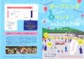web01-toki2020-0202-EPSON013.jpg