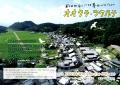 web01-tsukurute-EPSON121.jpg