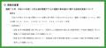web02-2019-toki-EPSON233.jpg