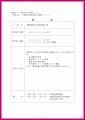 web02-EPSON094.jpg