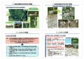 web02-JAEA-EPSON193.jpg