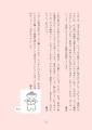 web02-hanasi9_02.jpg
