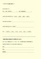 web02-hiroko2020.jpg