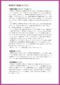 web02-miwaya-EPSON171.jpg