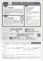 web02-mizu-jc2019.jpg