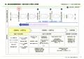 web02-mizu2020-EPSON311.jpg