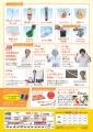 web02-omoshiro2019.jpg