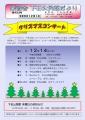 web02-oroshi2019.jpg