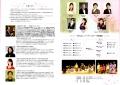 web02-sakurado-EPSON006.jpg