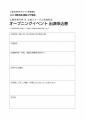 web02-toki-op-2020.jpg