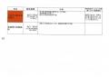 web02-tono-EPSON279.jpg