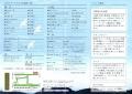 web02-tsukurute-EPSON119.jpg