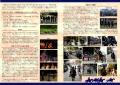 web02-yabusame2019-EPSON099.jpg