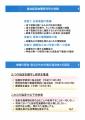 web02jaea02EPSON078.jpg
