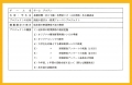 web03-EPSON165.jpg
