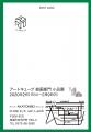 web03-ac2020-EPSON020.jpg
