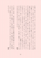 web03-hanasi9_03.jpg