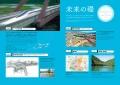 web03shiseiyouran_10.jpg