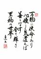 web04-ishihara-EPSON040.jpg