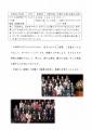 web04-toki2019-EPSON230.jpg
