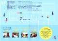 web04-toki2020-0202-EPSON016.jpg