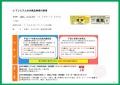 web05-2019-toki-EPSON225.jpg