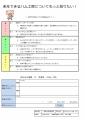 web05-qasyo.jpg
