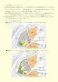 web07-mitinoeki_kihonnkousou_gaiyou_07.jpg