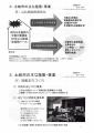 web08toki2019-EPSON013.jpg