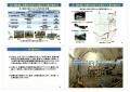 web09-JAEA-EPSON200.jpg