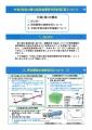 web10jaea10EPSON086.jpg