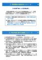 web11jaea11EPSON087.jpg