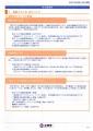 web14-EPSON060.jpg
