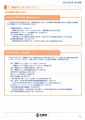 web15-EPSON069.jpg