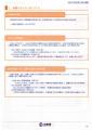 web16-EPSON062.jpg