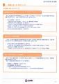web17-EPSON071.jpg