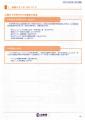 web18-EPSON064.jpg