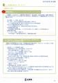 web19-EPSON073.jpg