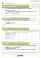 web20-EPSON066.jpg
