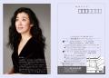 web2019_suzuki_shigeko.jpg