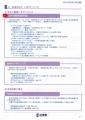 web21-EPSON075.jpg